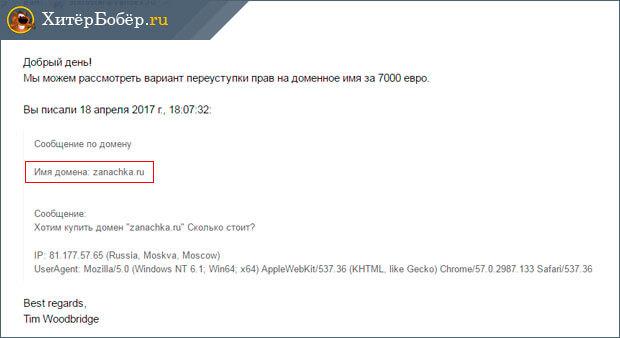 kereset az interneten napi 20 rubel könnyű kereset az interneten mindennapos fizetéssel