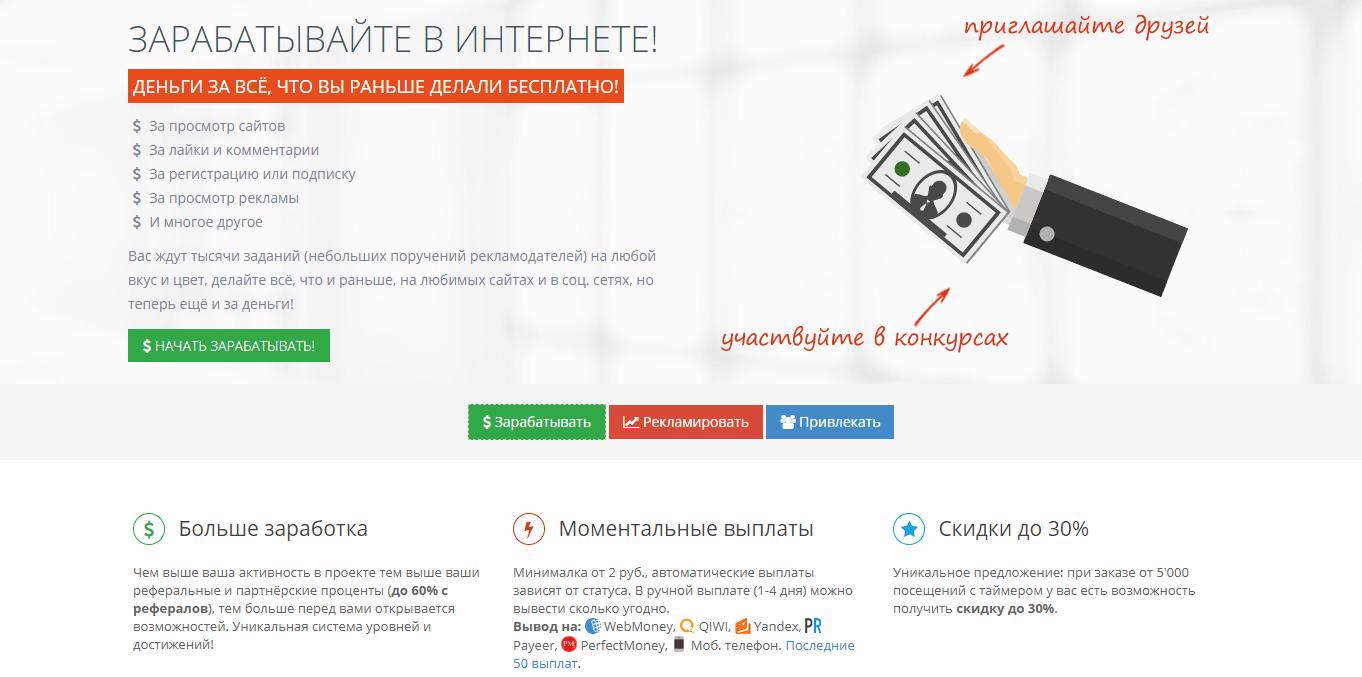 pénzt keresni az interneten bináris opciók segítségével