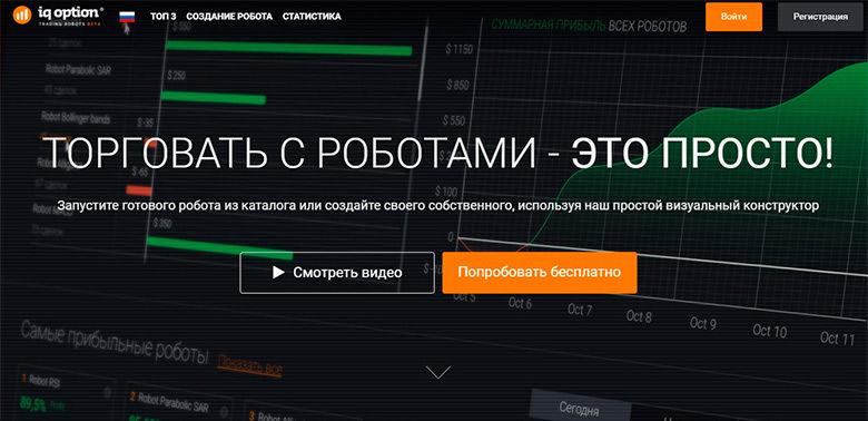 bot bináris opció az interneten pénzt keresni befektetés nélkül