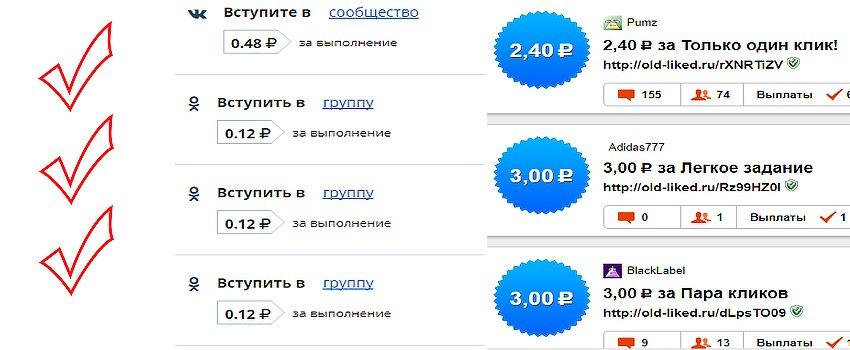 gyors kereset befektetések nélkül gyorsan)