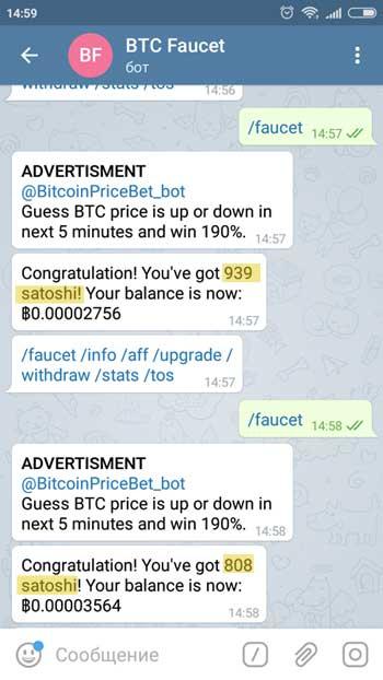 bitcoin automatikus kereskedés)