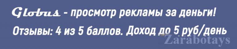 kereset az interneten napi 20 rubel opciók robotok
