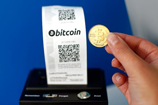 bitcoin pénztárca kulcs)