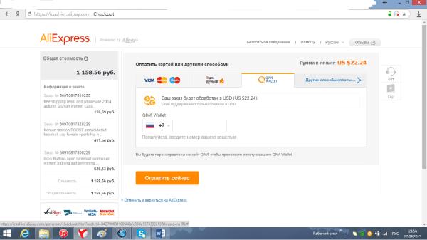 egyszerű kereset az interneten 1 337 opció ütközési ár