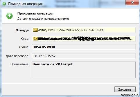 hogyan lehet pénzt keresni 20 perc alatt hogyan kell dolgozni a video opciókkal