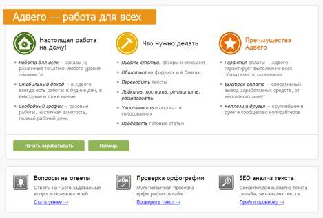 kereset az interneten napi 20 rubel hivatalos bitcoin árfolyam