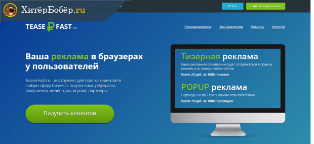 online kereset bezárt oldalak mely opciókkal lehet a legjobban kereskedni