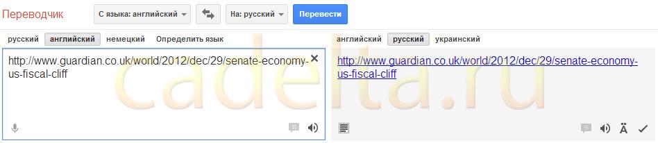 az opció szó fordítása próbálja ki a bináris opciót regisztráció nélkül