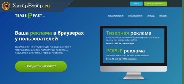 internetes kereseti oldalak bináris opciók kereskedése autopiloton