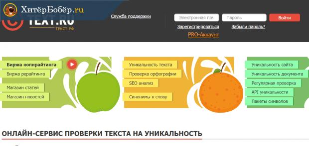 online kereset bezárt oldalak opció delta elszámolás