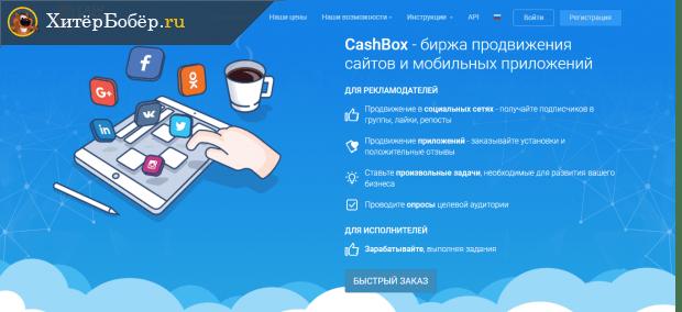 pénzt keresni a webhely meglátogatásával
