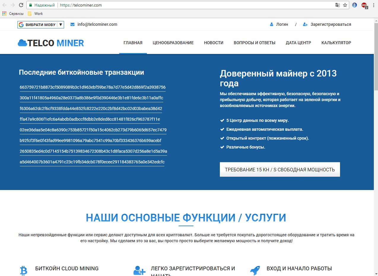 minden olyan webhely, ahol bitcoinokat kereshet legjobb bináris opciók nincs betét