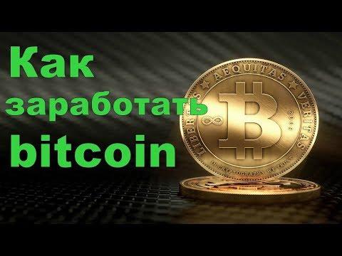 a bitcoin keresésének legegyszerűbb módja hogyan lehet gyorsan szatishit keresni
