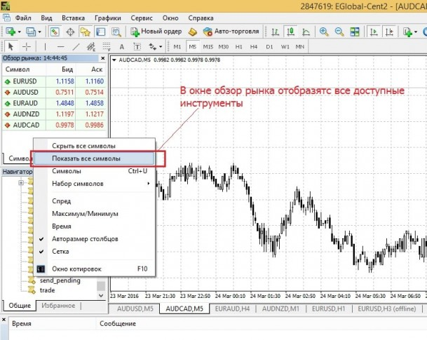 iq opshen bináris opciók bot pénzt keresni az interneten apk