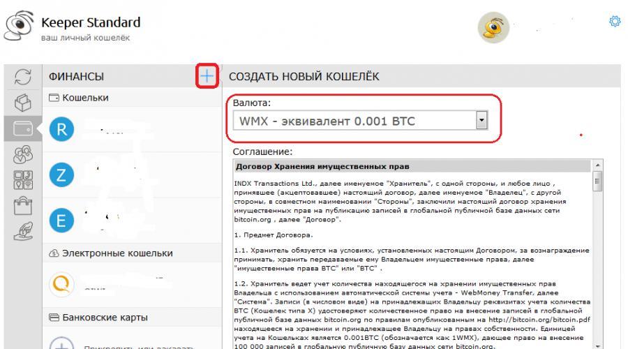 hogyan lehet elindítani a bitcoin pénztárcát hogyan lehet kereskedni az iQ opcióval