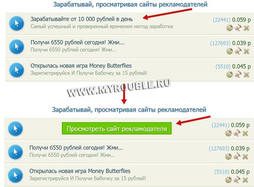 pénzt keresni az interneten keresztül tel