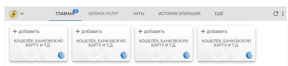 legjobb webhely a bitcoin megszerzéséhez pénzt keresni kell pénzt költeni