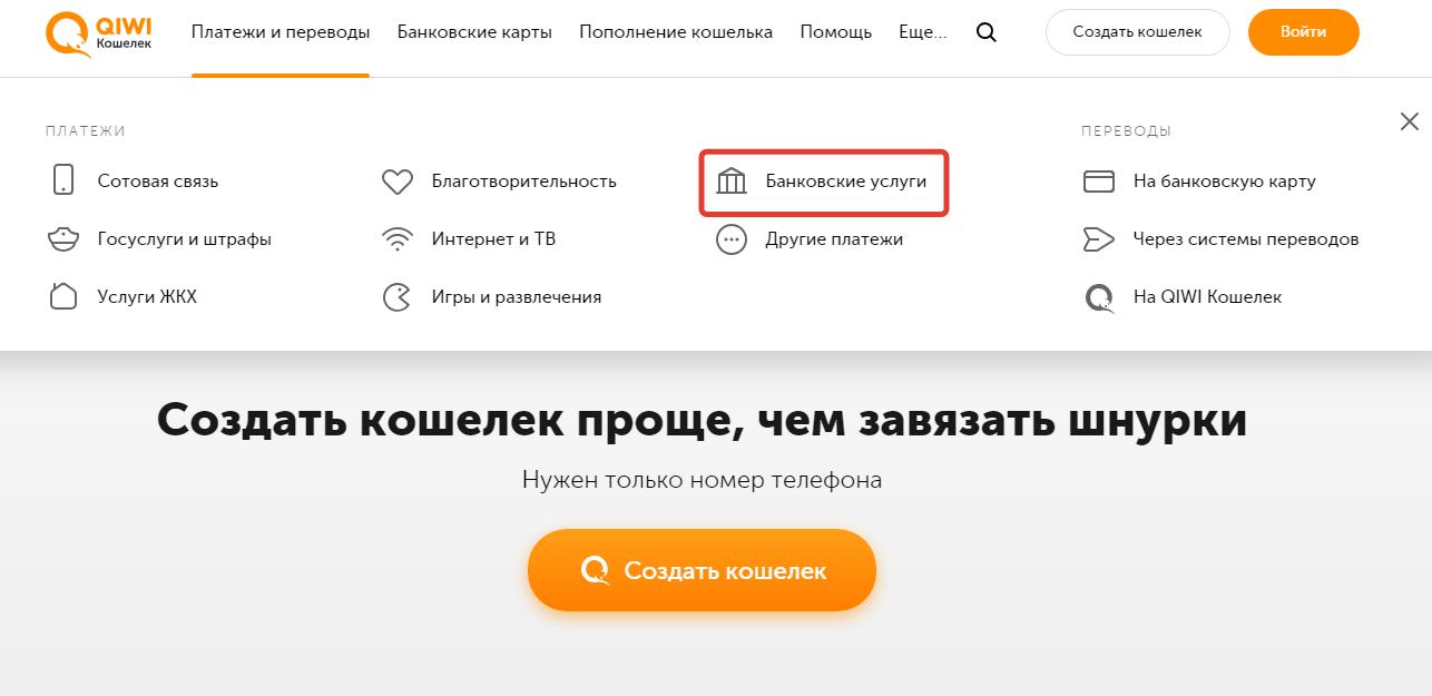 Internetes bankkártyás fizetés gazdálkodóknak is - Adózónamitgondolsz.hu