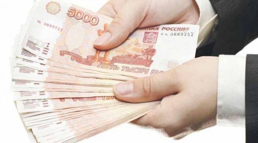 honnan lehet sürgősen pénzt szerezni)