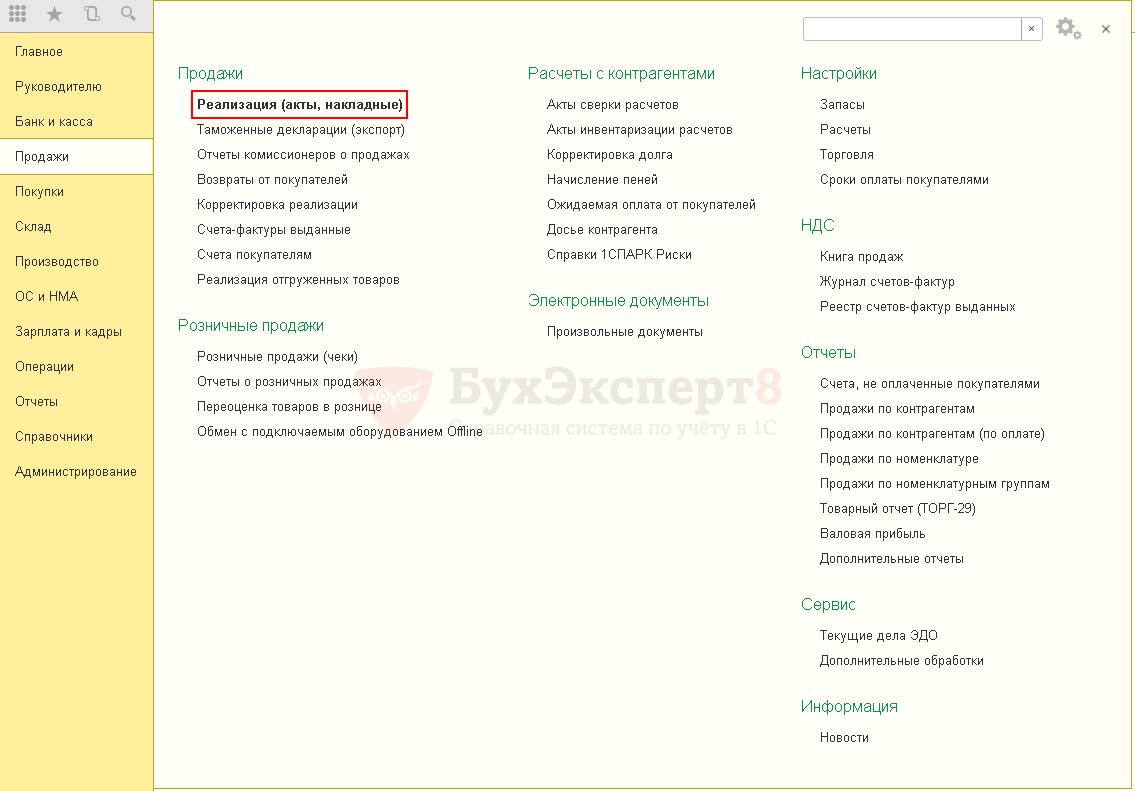 opciók 1c valós opciós piacok