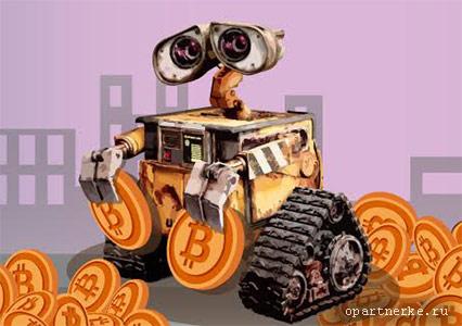 robot keresni bitcoinokat